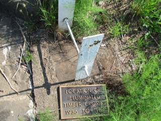 Skinner Butte Cross Location